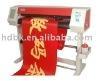 Banner Printer Machine 1100