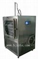 Pharmaceutical Freezing Dryer