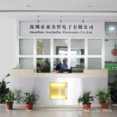 深圳市森金哲电子有限公司