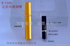 鲁道夫R-V168多功能百变烟嘴带金属便携盒