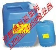 甲醇乳化剂