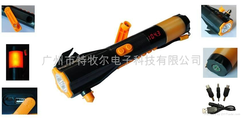 9-in-1 Multifunctional Car Emergency Flashlight 2
