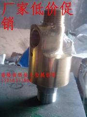 H型冷却水铜旋转接头