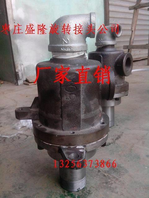 橡塑设备D型蒸汽旋转接头 2