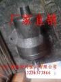 橡塑设备D型蒸汽旋转接头 5