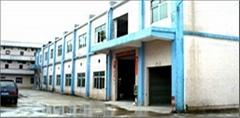 東莞市橫瀝鴻澤電子設備廠
