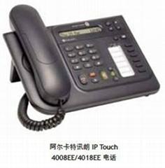 阿尔卡特朗讯4038数字话机