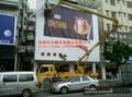 广东高空作业升降机车出租 1