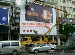 广东高空作业升降机车出租