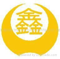 Xiamen true mission sanitary co.,ltd