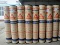 改性瀝青防水卷材 sbs 3