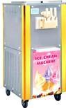 Soft Ice Cream Machine HD360