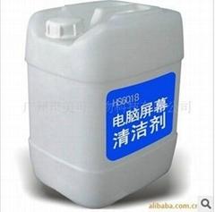 款辦公設備生物清潔劑
