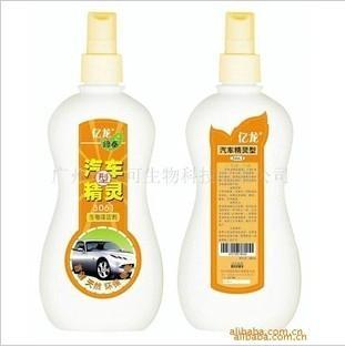 汽車清潔劑 2