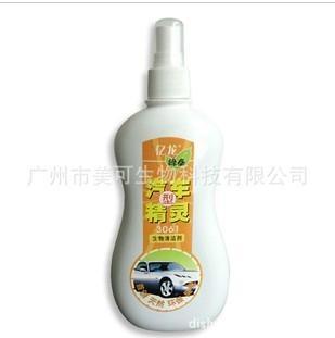 汽車清潔劑 3