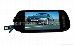 7 inch car mp5 Rearview Mirror Monitor with game+USB+SD+FM