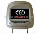 丰田专车专用专款头枕显示器