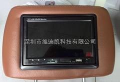 纳智捷大七专款专用吸顶头枕屏
