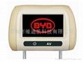BYD 比亚迪S6专车专用专款