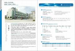 深圳市连线电子有限公司