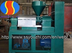 Screw Type Palm Oil Mill Plant