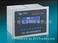 微机配变保护装置EB-900