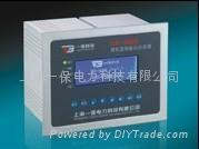 微機配變保護裝置EB-910