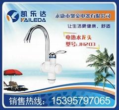节能热水器
