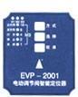 电动调节阀智能定位器