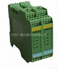 信號隔離器
