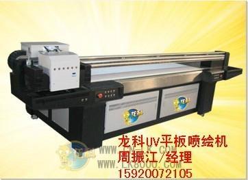 深圳玻璃印花机 4
