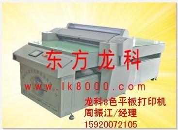 深圳玻璃印花机 5
