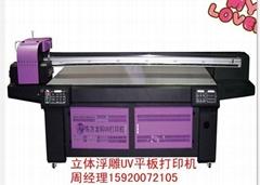 亚克力UV平板打印机