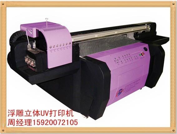 深圳龙科UV平板打印机 3