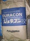 加碳纤维POM 10-30