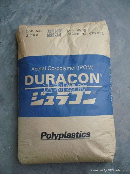 加碳纤维POM 10-30 2