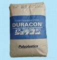 加碳纤维POM 10-30 3