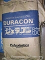 加碳纤维POM 10-30 4