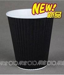 一次性紙杯、紙杯定做、瓦楞杯 黑色波紋杯8A