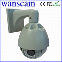 27 zoom outoor dome aluminium waterproof ptz ip camera