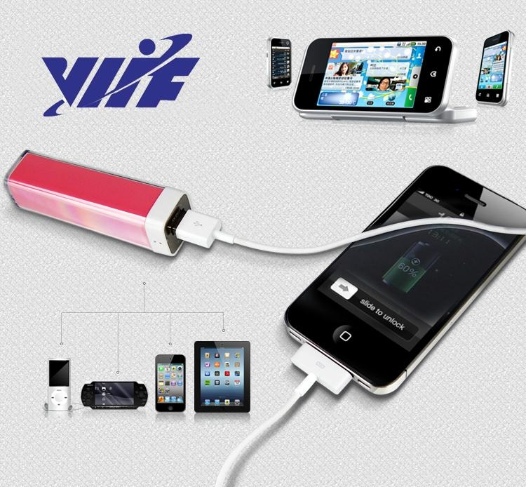Colorful 2200mah Innovative Product Ideas Power Bank For