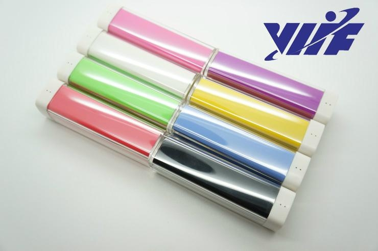 Colorful 2200mah innovative product ideas power bank for for Innovative home products