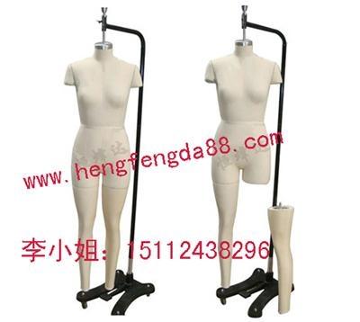標準人體裁剪模特 1