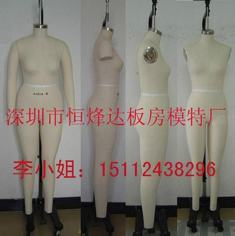 標準人體裁剪模特 3
