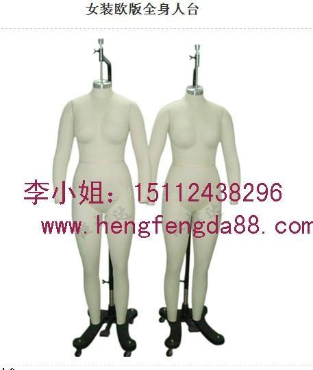 標準人體裁剪模特 4