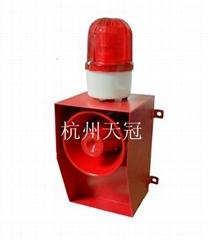 杭州天冠TGSG-06A大功率聲光報警器