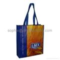 Laminated Non-woven Bag 2