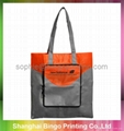 Promotional Folding Non-woven Tote Bag
