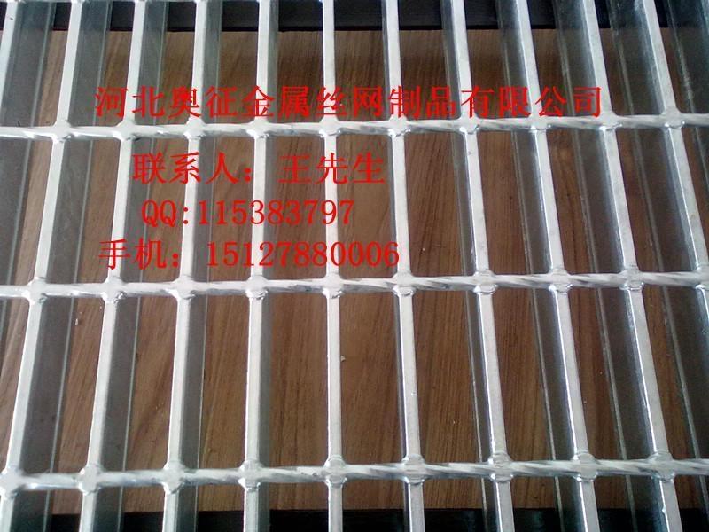 工厂过滤钢格栅板 1