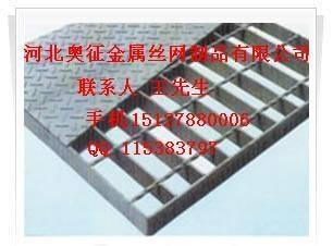 工厂过滤钢格栅板 4